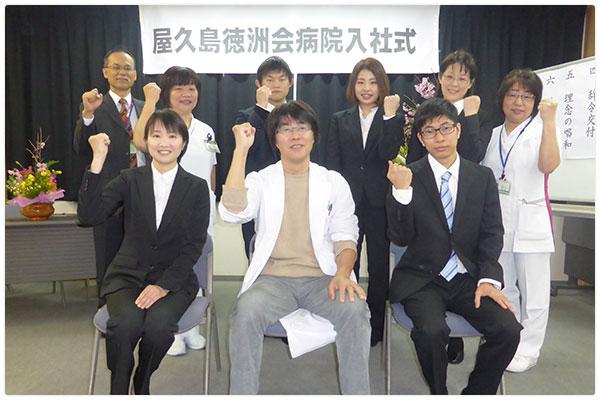徳洲新聞 注目記事
