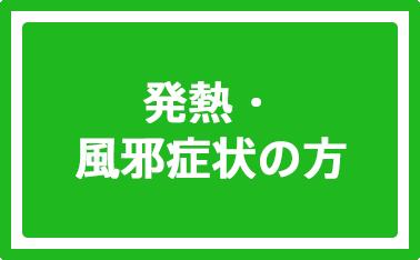 2ch 武蔵野中央病院